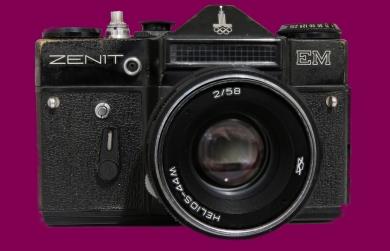 Zenit EM. Made in USSR - 1980